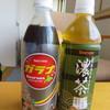 seiko-ma-to - ドリンク写真: