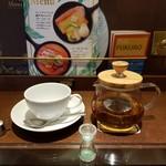 梟書茶房 -
