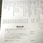 鎌倉ハンバーグ LaNai3/9 -
