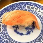 無添くら寿司 - 料理写真:期間限定 大とろを超えた大とろ!熟成激大とろ100円