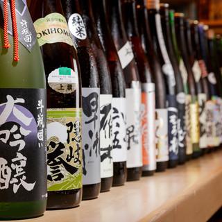全国各地の日本酒を取り揃えました。お好みの一杯をどうぞ。