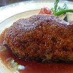 山の洋食屋 フレール - 大人気のハンバーグ
