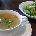山の洋食屋 フレール - ハンバーグセットの、スープ&サラダ