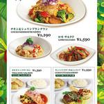 レインフォレストカフェ・トーキョー - 料理写真: