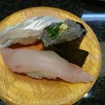 伊豆太郎 - 2018年7月 地魚3種 450円+税