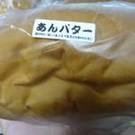89632481 - あんバター 159円