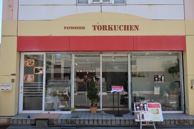「トルクーヘン 外観」の画像検索結果