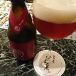 魚貝三昧 げん屋 - クラフトビール       馨和  山椒