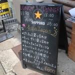 バー・ピースメイン - 店前の看板