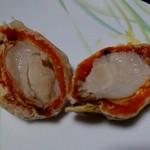 栗芳 - 長寿柿の断面