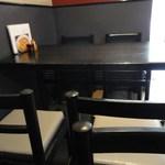 一竹 - 店内 ※テーブル席中心