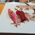 寿司栄 華やぎ - 大トロ&づけ