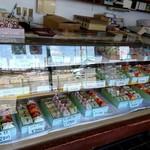栗芳 - おいしい和菓子達