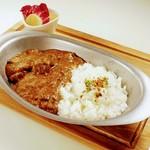 【平日限定10食ランチ】カレー好きのシェフが作った8Gの熟成カレー