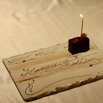 レミニセンス - サプライズのケーキ