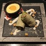 東京肉割烹 西麻布 すどう - 合鴨の湯葉巻き