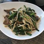 シーアン - 佐助豚のレバニラ定食