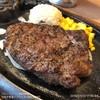 ブロンコビリー - 料理写真:炭焼き極選リブロース200g 2980円