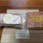 89644896 - 焼き菓子