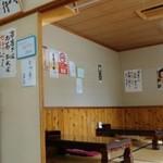 Furusatokikou - 店内