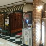 甘太郎 - 禁煙の方の店舗