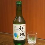 名古屋もつ焼き ひとすじ - チャミスル fresh  すっきりした飲み口とほどよい甘み