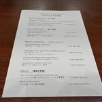 ビステッケリア エノテカ イル モーロ - ビステッケリア エノテカ イル モーロ(東京都中央区銀座)本日のおすすめ料理