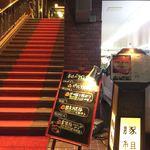 89651533 - 赤い絨毯の階段を上がった所が入口