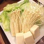 89651546 - お野菜