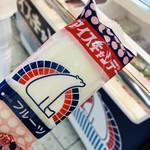 551蓬莱 南海新今宮駅店