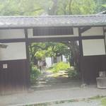 武相荘 -