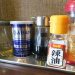 熊本ラーメン大悟 - 卓上調味料