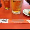 双龍 - 料理写真:まず生ビール~☆