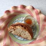 メゾンカイザー - イチジクのパン