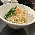 焼肉ぜっと KITAMACHI - ねぎサラダ