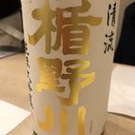 ベジ&フィッシュ - 追加の日本酒