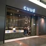 cuud -