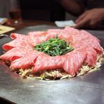 炊き肉 牛ちゃん -