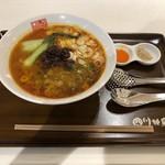 正式担担麺美食庁 四川辣麺 - 赤担 850円