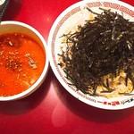 ラーメン☆ビリー - 限定のつけ麺。