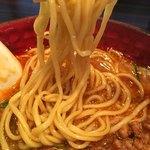89668632 - 麺あっぷd(^_、^o)