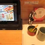板前寿司 - お茶はセルフ