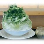 和食香穂 - 京抹茶の濃厚ソースが大人気の宇治みるく