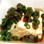 菊華飲茶館 - 6  ピータン豆腐