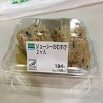 ファミリーマート - 料理写真:ジューシーおむすび
