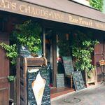 Rue Favart - お店入口