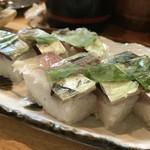 佐兵衛すし - さば押し寿司