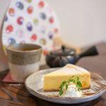 お八つとお茶 いろは - 料理写真:カボチャのチーズケーキと、静岡県の天竜