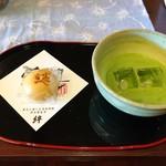 絆 - 1日目のウェルカムお抹茶&温泉饅頭