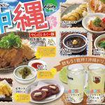 八剣伝 - 沖縄フェア